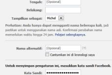 Comment mettre un seul nom sur Facebook