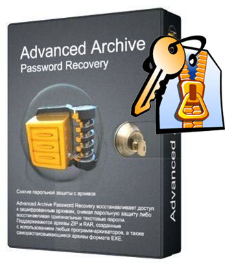 advanced archive pass recovery